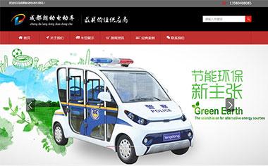 朗动电动车网站